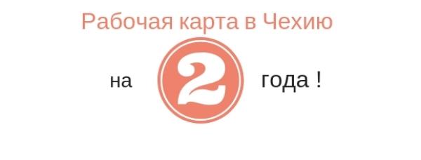 /promotions/rabota-v-kitaye
